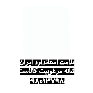 monavari_QRCODE